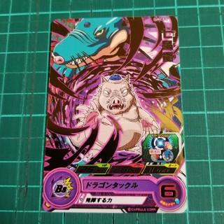 ドラゴンボール(ドラゴンボール)のうぇぃすぁー!さん専用(Box/デッキ/パック)