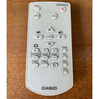 カシオ(CASIO)のカシオ☆プロジェクター用リモコン☆YT-151☆ほぼ未使用品!(プロジェクター)
