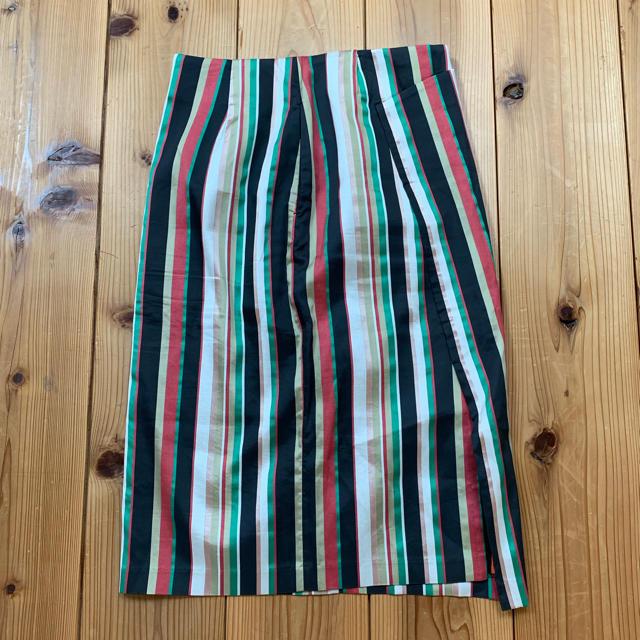 Demi-Luxe BEAMS(デミルクスビームス)のデミルクスビームスDemi-Luxe BEAMSストライプボーダースカート38  レディースのスカート(ひざ丈スカート)の商品写真