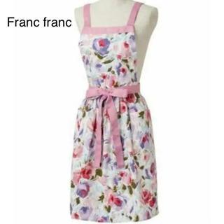 フランフラン(Francfranc)のマリ様  フランフラン  エプロン(その他)