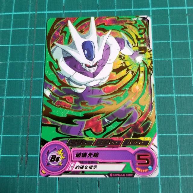 ドラゴンボール(ドラゴンボール)の葵桜さん専用 エンタメ/ホビーのトレーディングカード(Box/デッキ/パック)の商品写真