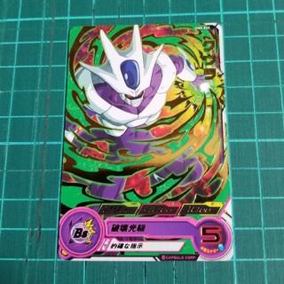 ドラゴンボール(ドラゴンボール)の葵桜さん専用(Box/デッキ/パック)