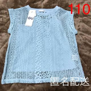 ジーユー(GU)のキャミセットレース シャツ(Tシャツ/カットソー)
