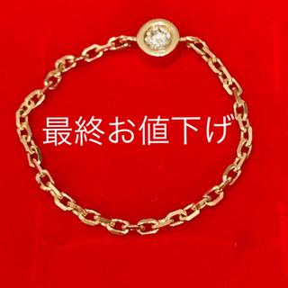 ココシュニック(COCOSHNIK)の最終価格 ココシュニック ダイヤチェーンリング(リング(指輪))