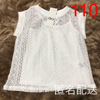 ジーユー(GU)のキャミセットレースシャツ(Tシャツ/カットソー)
