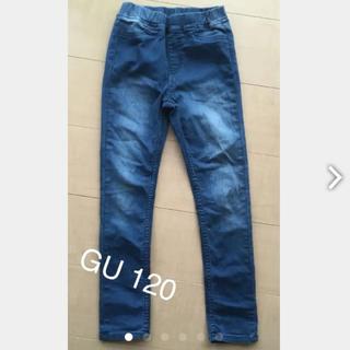 ジーユー(GU)のGU デニムレギンスパンツ 120(パンツ/スパッツ)