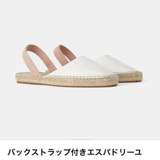 ザラ(ZARA)のZARAエスパドリーユ★(その他)