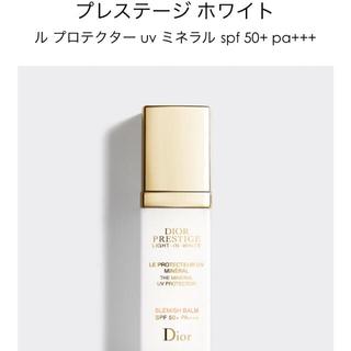 ディオール(Dior)のプレステージ ホワイト ファンデ❤️30ml(ファンデーション)