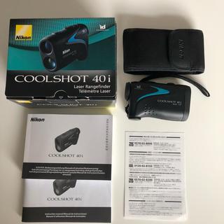 ニコン(Nikon)のニコン クールショット COOLSHOT 40i(その他)
