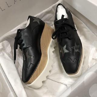 ザラ(ZARA)のステラマッカートニー 新品エリス (ローファー/革靴)