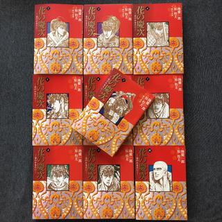 集英社 - 花の慶次-雲のかなたに- 文庫版 コミック 全10巻完結セット