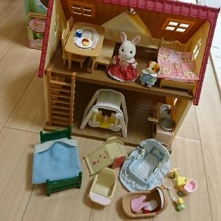 エポック(EPOCH)のはじめてのシルバニアファミリー おうち(ぬいぐるみ/人形)