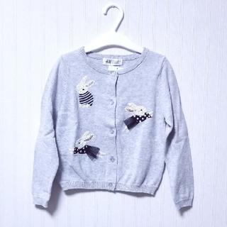 エイチアンドエム(H&M)のH&M♥100~105㎝ カーディガン 新品 女の子(カーディガン)