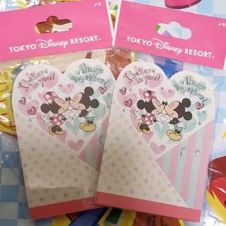 Disney - ディズニー/メモ帳セット