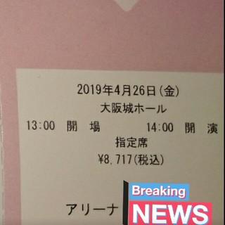 セブンティーン(SEVENTEEN)のSEVENTEEN チケット(K-POP/アジア)