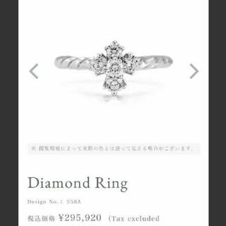 美品★ヨシノブ(現アベリ)ダイヤモンドリング(リング(指輪))