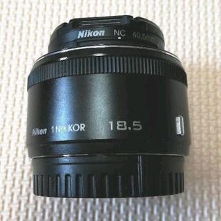 Nikon - 即日発送 美品 単焦点 Nikon 1 F1.8 NIKKOR 18.5mm