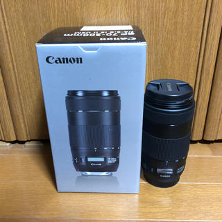 Canon - Canon EF70-300mm F4-5.6 IS Ⅱ USM フィルター付き
