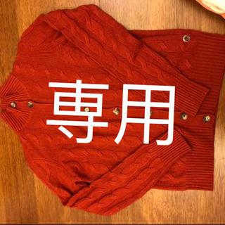 赤白セット(ニット/セーター)