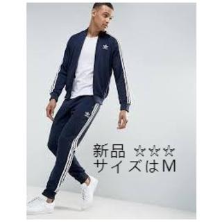 アディダス(adidas)のadidas トラックパンツ♡♡新品(スラックス)