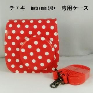 チェキ instax mini 8/mini 8 + 専用ケース 赤 水玉(フィルムカメラ)