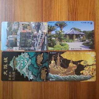 テレホンカード 未使用 2,500円分(その他)