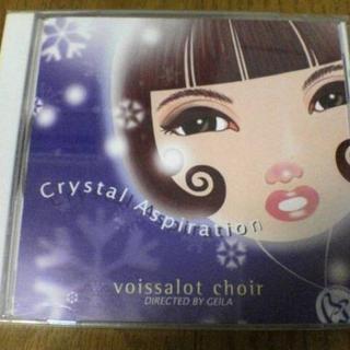 ヴォイサロット・クワイヤーCD クリスマス 女性ゴスペル(宗教音楽)