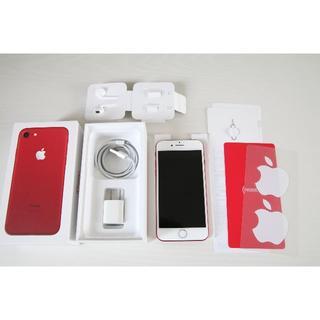 アイフォーン(iPhone)のiPhone7 128G SIMフリー PRODUCT RED 赤 AU(スマートフォン本体)