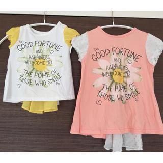 ドンキージョシー(Donkey Jossy)の姉妹色違いTシャツ 80㎝  120㎝(Tシャツ/カットソー)