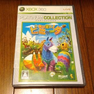 エックスボックス360(Xbox360)のXbox360 あつまれ!ピニャータ (家庭用ゲームソフト)