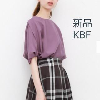KBF - 新品未使用❁KBFツイストスリーブブラウス