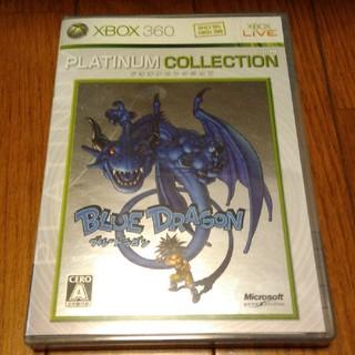 エックスボックス360(Xbox360)のXBOX360  ブルードラゴン 3枚セット(家庭用ゲームソフト)