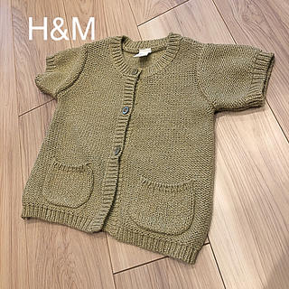エイチアンドエム(H&M)のH&M 半袖 カーディガン 12-18M  (大きめ) ゴールドラメ (カーディガン)