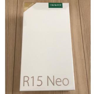 ANDROID - オッポ oppo R15 neo simフリー  新品未開封品