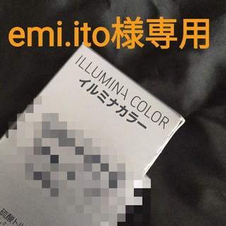 emi.ito様専用 イルミナカラー(カラーリング剤)