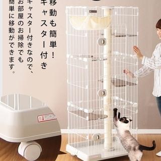 アイリスオーヤマ(アイリスオーヤマ)のキャットランドケージ(猫)