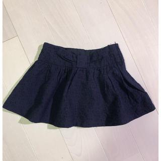 ナルミヤ インターナショナル(NARUMIYA INTERNATIONAL)のpetit main (ナルミヤ) フレアースカート(スカート)