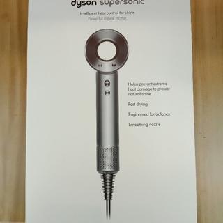 Dyson - Dyson ダイソンヘアードライヤー HD01