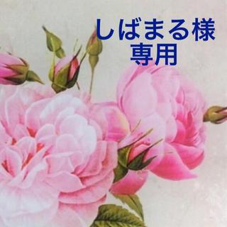 ❤️しばまる様❤️(エッセンシャルオイル(精油))