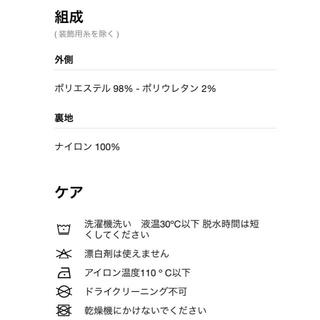 ザラ(ZARA)のZARA MAN アンカー刺繍入り ピケ ジャケット(ブルゾン)