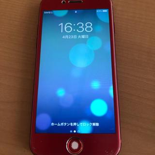 アップル(Apple)の限定品 ドコモ iphone7 128G プロダクトREDの中古品です。(スマートフォン本体)