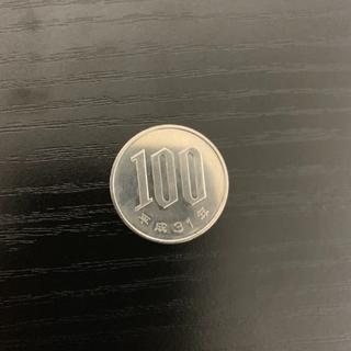 31年 100円(その他)