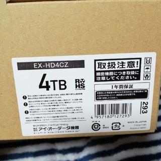 アイオーデータ(IODATA)の外付けHDD 4TB 未開封品(PC周辺機器)