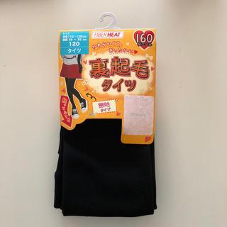 シマムラ(しまむら)の160デニール黒タイツ 120サイズ(靴下/タイツ)