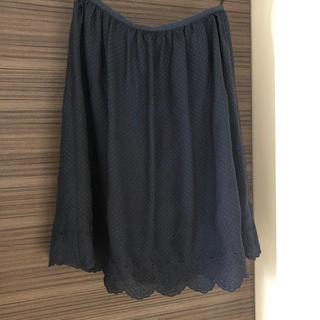 ハニーズ(HONEYS)のハニーズ ドットとフリルのスカート(ひざ丈スカート)