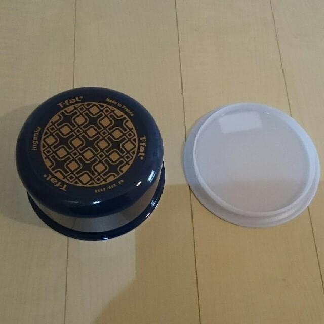 T-fal(ティファール)のティファールソースパン 16cm インテリア/住まい/日用品のキッチン/食器(鍋/フライパン)の商品写真