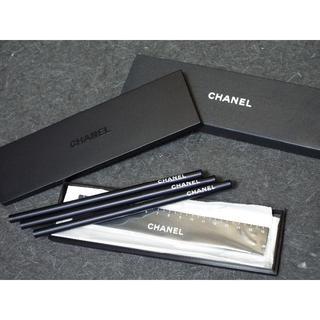 シャネル(CHANEL)の【新品】シャネル 筆箱 鉛筆 定規 セット MB383(その他)