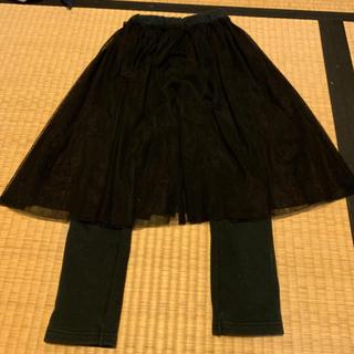 1922ba3f32f1c プティマイン(petit main)のチュールスカート付きレギンス 裏起毛(パンツ スパッツ