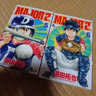 ショウガクカン(小学館)のMAJOR2 5.6巻セット(少年漫画)