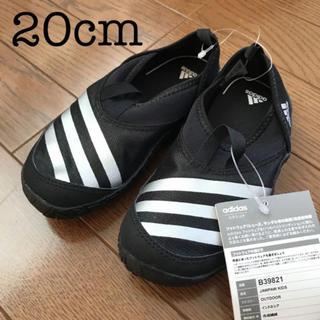 アディダス(adidas)のアディダス キッズ 水陸両用シューズ ウォーターシューズ 20cm プール 黒(サンダル)